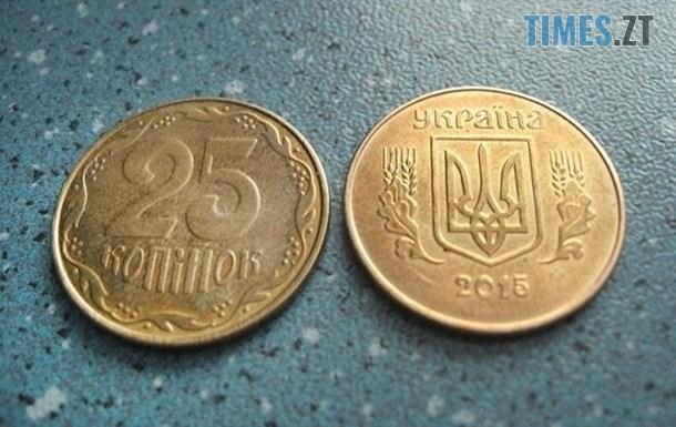 2549423 - В Україні вивели з обігу монети та кілька банкнот старих гривень: де та яким чином їх можна обміняти