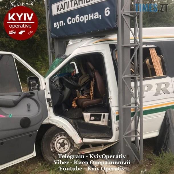 """2550940 - На Житомирській трасі легковик """"підрізав"""" мікроавтобус, травмовано 10 людей (ФОТО)"""