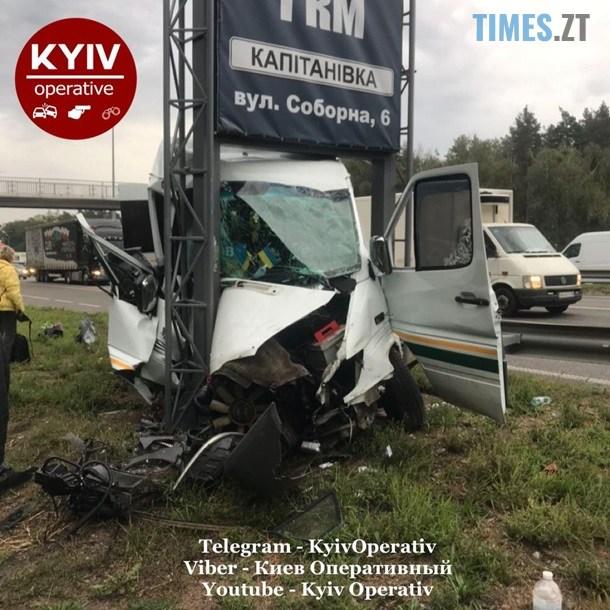 """2550941 - На Житомирській трасі легковик """"підрізав"""" мікроавтобус, травмовано 10 людей (ФОТО)"""