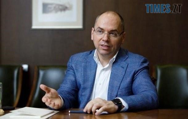2558708 - МОЗ проти тотального карантину в Україні
