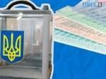 260399 150x112 - Оприлюднено перші офіційні результати місцевих виборів на Житомирщині