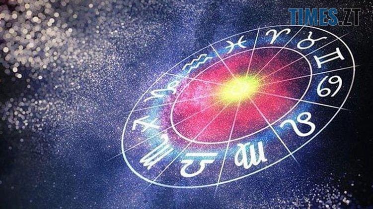 33 main - Що принесе сьогоднішній день Рибам, Дівам та Скорпіонам: гороскоп на 23 жовтня