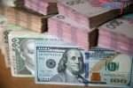 351068 150x100 - Паливні ціни та курс валют на 20 жовтня: гривня продовжує падіння