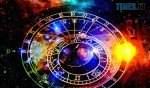 462313 150x88 - Що сьогодні очікує на Тельців, Скорпіонів, Риб та інші знаки Зодіаку