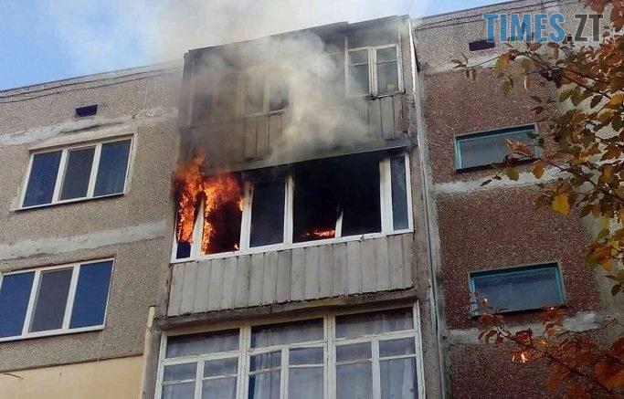 541373 e1601216691691 683x437 - У Житомирі сталася пожежа в квартирі на 4-му поверсі багатоповерхівки