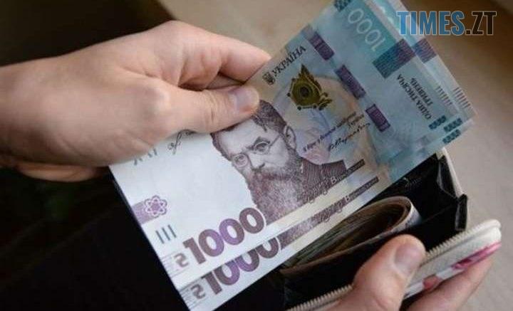 57 main 720x437 - На Житомирщині знову зменшилася середня заробітна плата
