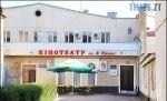 72 big 150x91 - У кінотеатрі ім. Івана Франка збільшується ціна на прем'єрні покази фільму