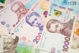 Bez nazvanyia 2 - Паливні ціни на заправках Житомирщини та курс валют на 28 жовтня