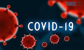 Bez nazvanyia 3 - Коронавірусна статистика на Житомирщині: за добу виявили 364 випадка захворювання