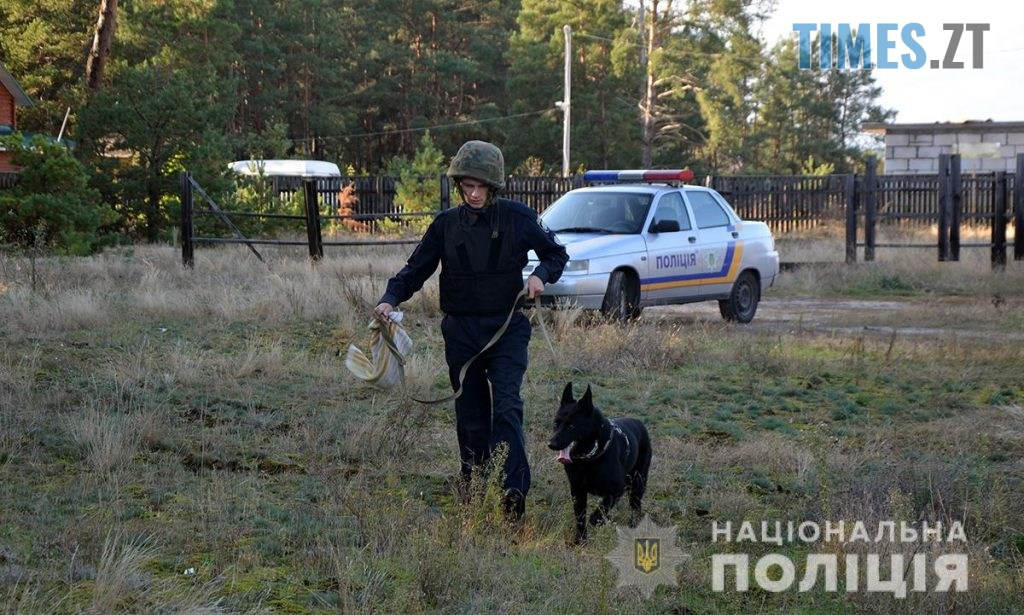 DSC 0030  1024x615 - На Житомирщині житель столиці підстрелив грибника (ФОТО)