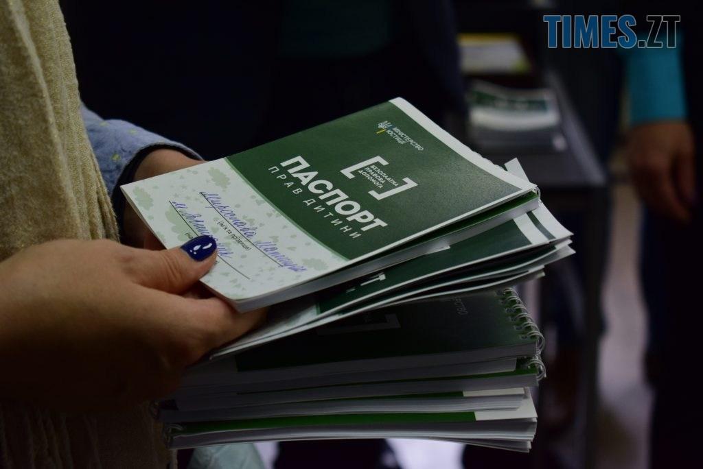 DSC 0211 1024x684 - У Житомирі відзначили найактивніших дітей у проєкті «Майстерня міста 2020»  (ФОТО)