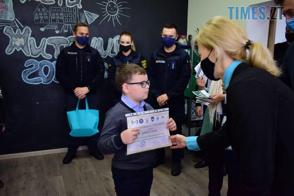 DSC 0220 1024x684 - У Житомирі відзначили найактивніших дітей у проєкті «Майстерня міста 2020»  (ФОТО)
