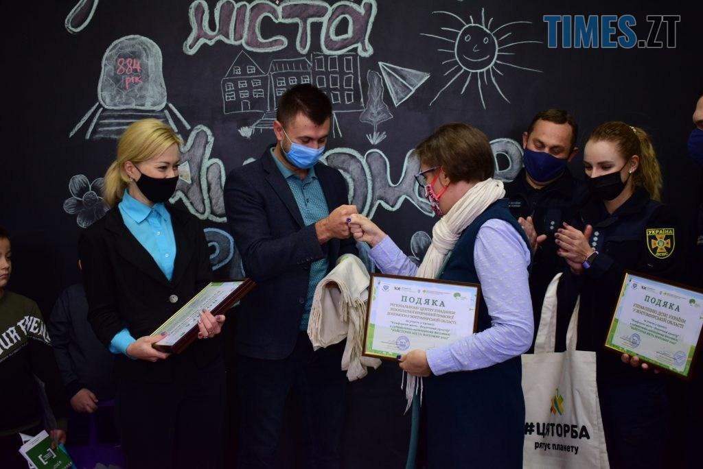 DSC 0245 1024x684 - У Житомирі відзначили найактивніших дітей у проєкті «Майстерня міста 2020»  (ФОТО)