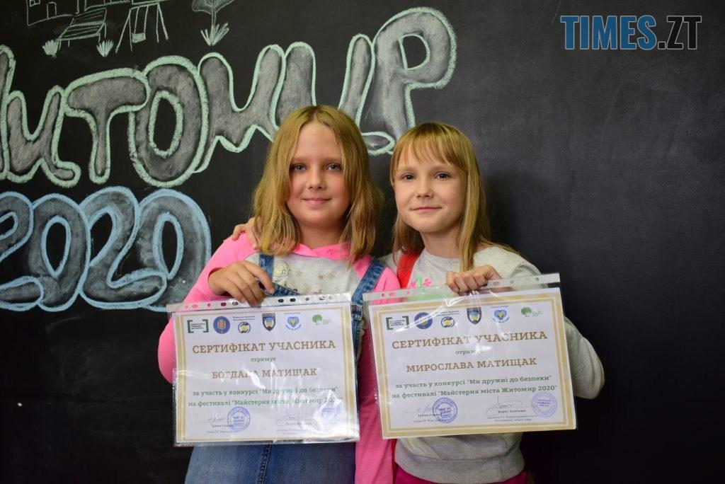 DSC 0270 1024x684 - У Житомирі відзначили найактивніших дітей у проєкті «Майстерня міста 2020»  (ФОТО)