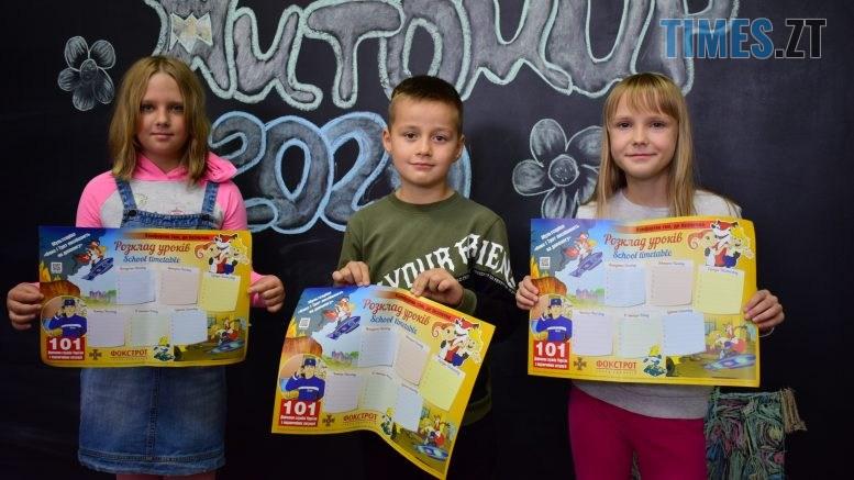 DSC 0283 777x437 - У Житомирі відзначили найактивніших дітей у проєкті «Майстерня міста 2020»  (ФОТО)
