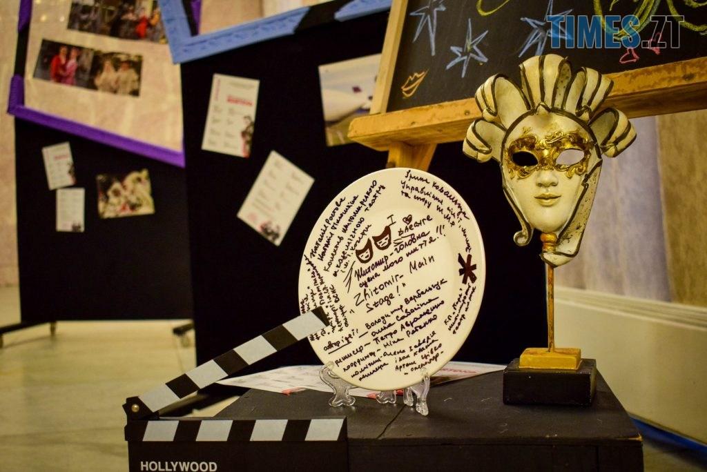 DSC 0904 1024x684 - У Житомирі презентували два переможні ролики конкурсу «Житомире! Я люблю тебе!»