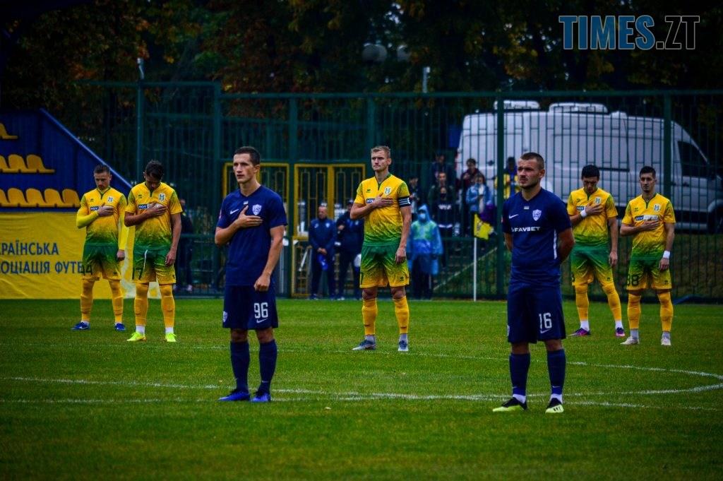 DSC 1017 1024x681 - Житомирський ФК «Полісся» програє «Минаю» та виходить з Кубку України (ФОТО)