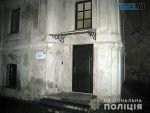 IMG 0607  150x113 - У райцентрі Житомирщини жінка вкрала гроші з приміщення благодійного фонду