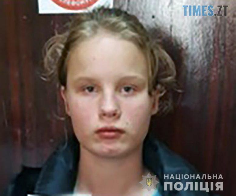 Lishchevska 2 e1603886419540 - У Житомирі знову розшукують 12-річну дівчинку, яка може називатися іншим іменем (ФОТО)