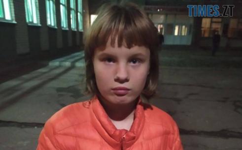 Screenshot 2 9 - У Житомирі зникла 12-річна дитина: допоможіть знайти малолітню втікачку (ФОТО)