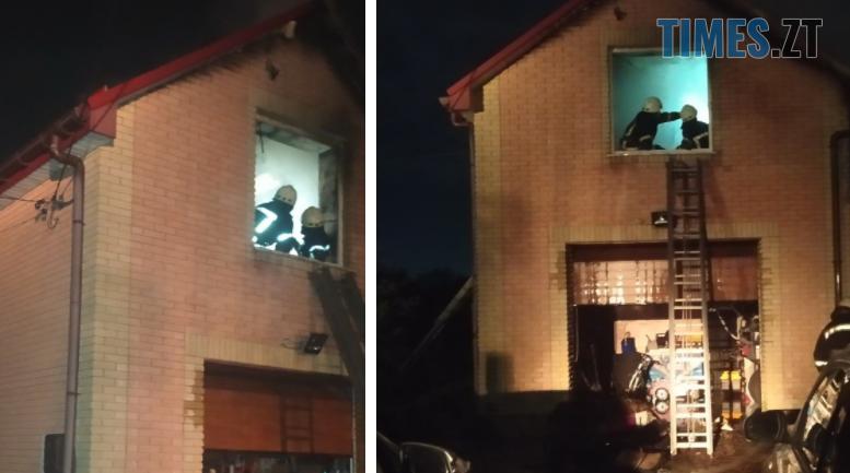 Screenshot 3 3 777x433 - У Житомирі 11 надзвичайників ліквідували пожежу на території приватного домоволодіння