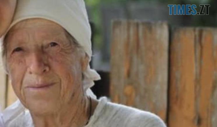 Screenshot 4 14 745x437 - Правоохоронці розшукують 89-річну жительку Житомирщини, яка напередодні пішла з дому і зникла (ФОТО)