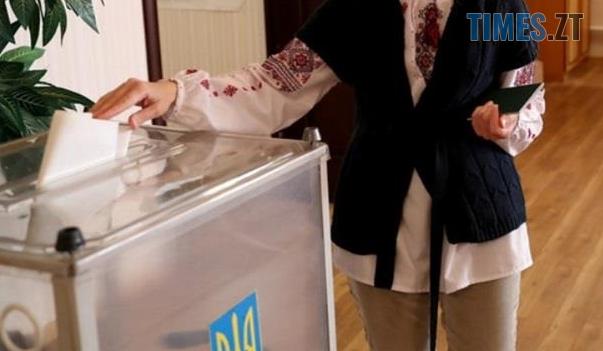 Screenshot 5 1 - У МОЗ розповіли, яких карантинних вимог вимушені будуть дотримуватися українці на виборах
