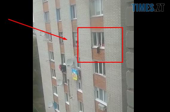 Screenshot 5 7 - У Житомирі жителька багатоповерхівки залякувала собаку, звісивши її з вікна на сьомому поверсі (ВІДЕО 18+)