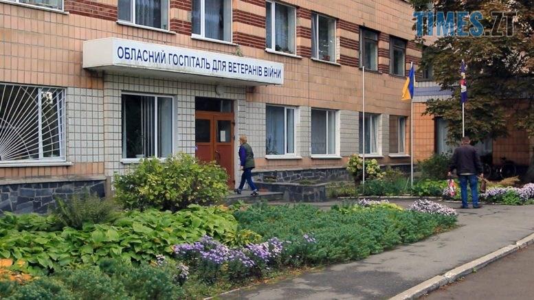 Still1212 00000 777x437 - Міжнародний день лікаря: медики Бердичівського госпіталю про свою працю  (ВІДЕО)