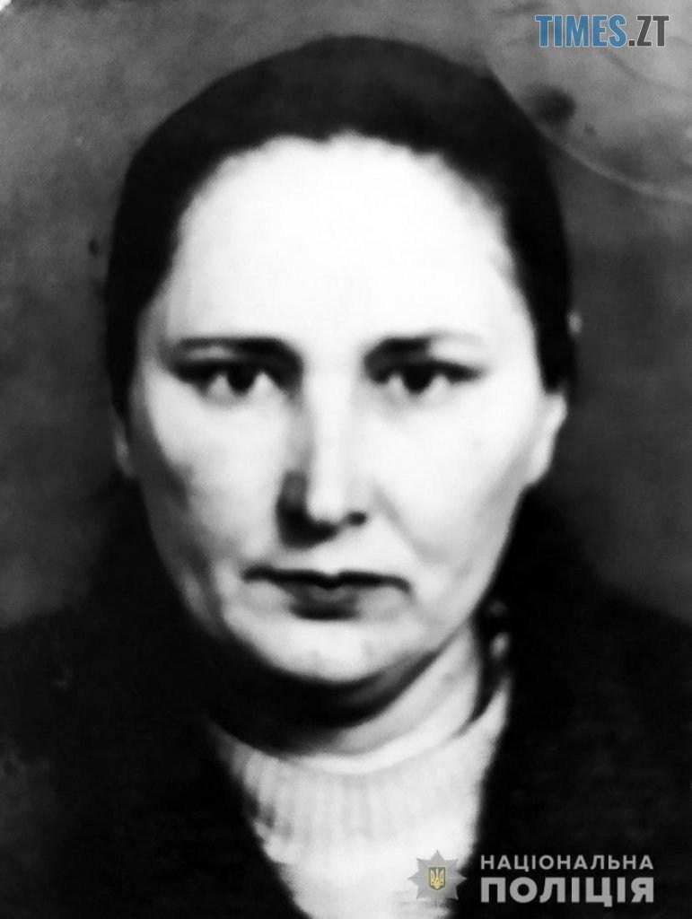 Tychyna 771x1024 - Поліцейські розшукують 68-річну жительку Хорошівського району (ФОТО)