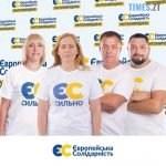foto 22.10 150x150 - Зубко відповіла Сухомлину «Житомиряни виграють від дебатів!!!»