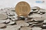 """images 2 150x99 - НБУ повідомив свої плани щодо """"золотої"""" одногривневої монети"""