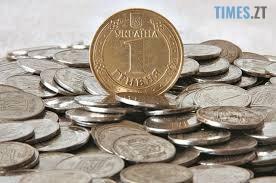 """images 2 - НБУ повідомив свої плани щодо """"золотої"""" одногривневої монети"""