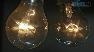 images 3 - Фахівці РЕМу обмежать електропостачання на кількох вулицях Житомира
