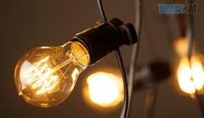 images 4 - Житомирський РЕМ повідомив, що відключить електрику жителям понад 20 вулиць міста