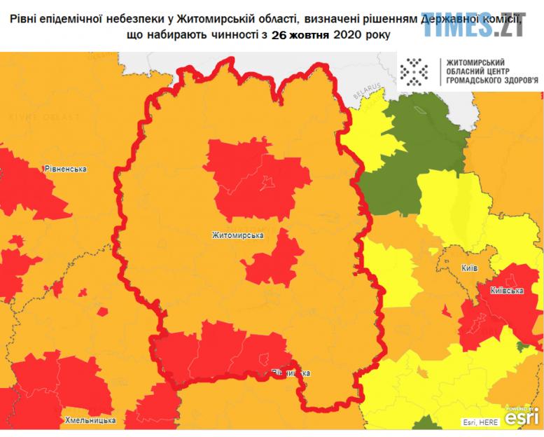 """img1603700169 e1603716089831 - Від сьогодні два міста і шість районів Житомирщини перебувають у """"червоній зоні"""""""