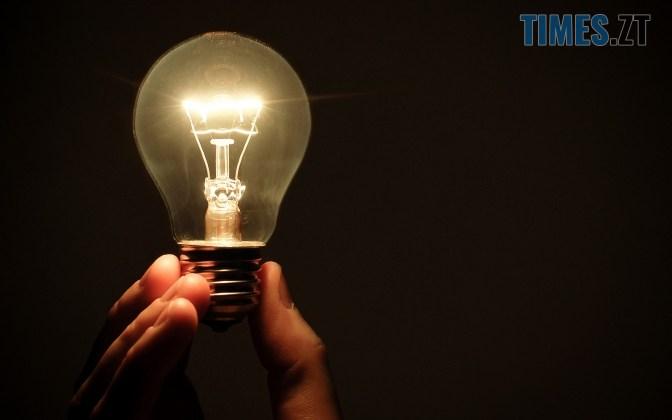 lamppp - На кількох вулицях Житомира сьогодні можливі перебої з електропостачанням