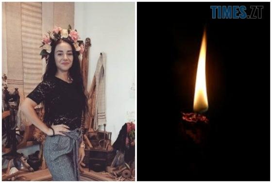 page 2 560x377 1 - У Польщі трагічно загинула 23-річна красуня з Житомирщини (ФОТО)