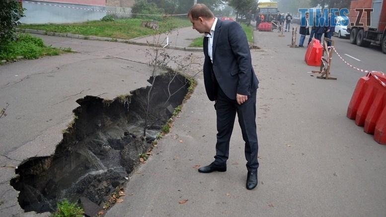 preview times - Олександр Павленко: «На Гагаріна екологічна катастрофа, третина міської каналізації тече в землю!»