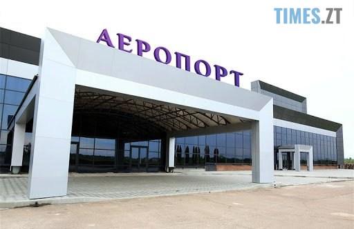 unnamed 3 - Пасажирський аеропорт в Житомирі - недосяжна мрія через оборудки міського голови (ВІДЕО)