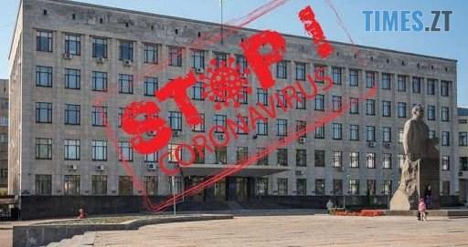 unnamed - Через коронавірус  адміністрація Житомирської ОДА працюватиме лише в онлайн-режимі