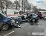 095925 150x115 - Постраждали двоє дітей та троє дорослих: у поліції розповіли про моторошну ДТП у Новограді-Волинському