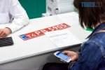 120188 150x100 - Реєстрація автомобілів в Житомирі: електронні черги, проблеми з сайтом та люди, які хочуть на цьому заробити  (ФОТО)