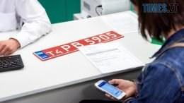 120188 260x146 - Реєстрація автомобілів в Житомирі: електронні черги, проблеми з сайтом та люди, які хочуть на цьому заробити  (ФОТО)