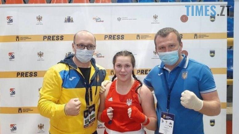 126854433 2995339307234446 7302984164335115685 o 800x445 1 777x437 - Житомирська студентка стала срібною призеркою на чемпіонаті Європи з боксу