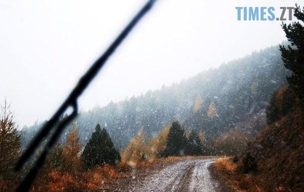 2563624 - Українцям розповіли на яку погоду очікувати впродовж тижня