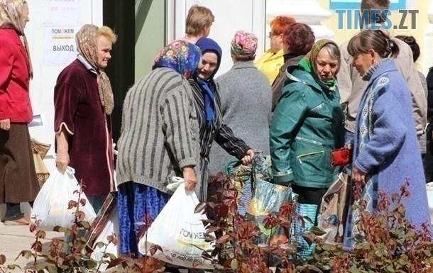 2564333 - В Україні змінять умови отримання соціальних пенсій