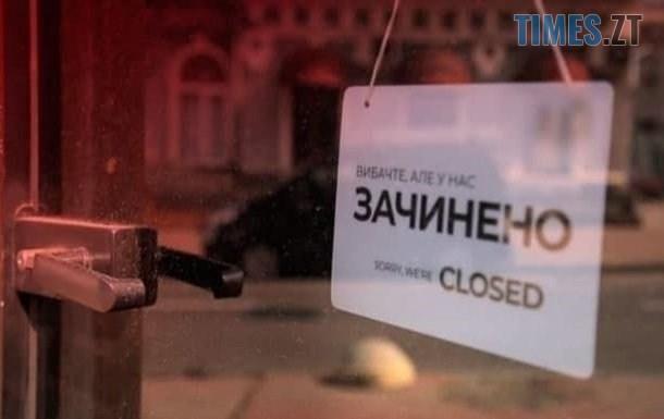 2568072 - В Україні погодили терміни введення повного локдауну
