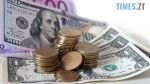 34 main new.1518954964 150x84 - Паливні ціни на заправках в Житомирській області та курс валют 23 жовтня