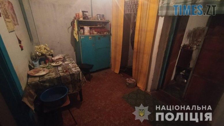 49 34 777x437 - На Житомирщині батько під час конфлікту ледь не зарізав власного сина